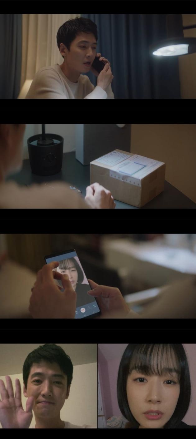 /사진='슬기로운 의사생활 시즌2' 방송화면