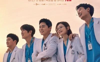 '슬의생2', 시작부터 터졌다 첫 방송 최고 14.9%