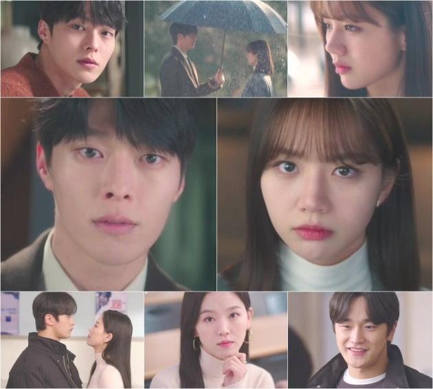 사진=tvN '간 떨어지는 동거' 캡처
