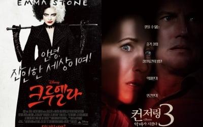 [무비차트 TEN] 극장가 점령한 할리우드 영화