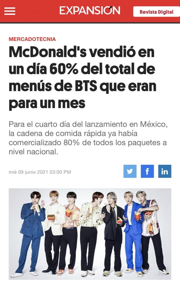 '남미의 연인' 방탄소년단 지민, 라틴 아메리카서 가장 많이 언급 BTS 멤버 1위