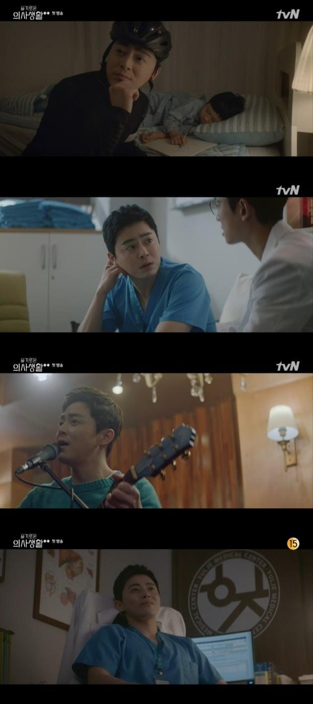 사진=tvN '슬기로운 의사생활2' 방송 화면.