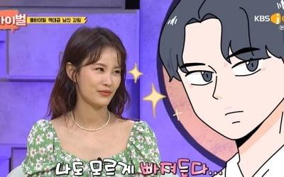"""'썰바이벌' 김지민, 구 남친 언급…""""빌런이었던 것 같다"""""""