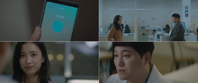 '슬기로운 의사생활 시즌2' 첫 방송/ 사진=tvN 캡처