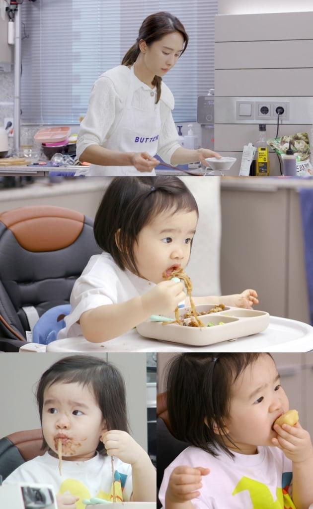 '편스토랑' 박정아/ 사진=KBS2 제공