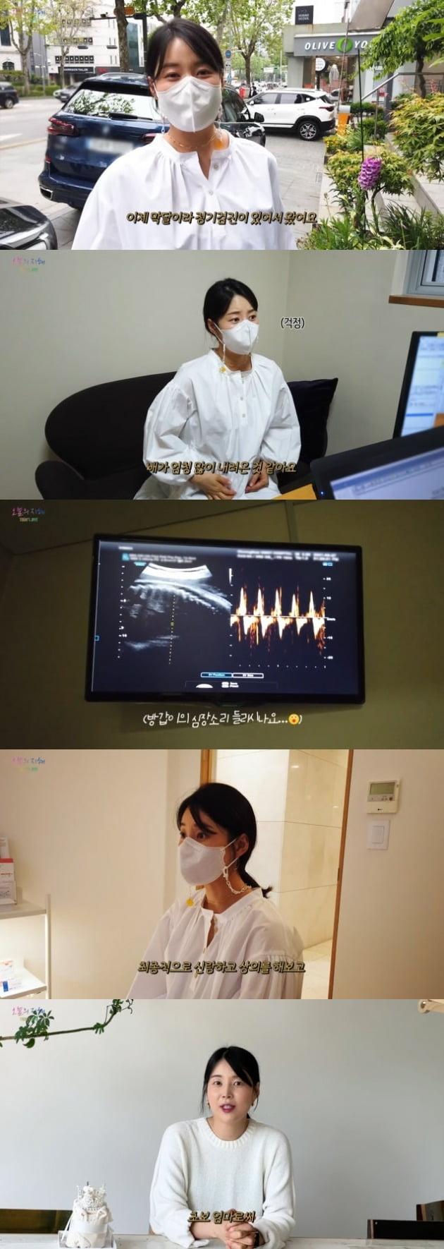 사진=한지혜 유튜브 채널 영상 캡처
