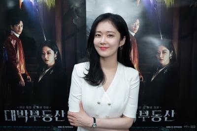 """'데뷔 20주년' 장나라 """"독보적인 연기자가 꿈"""""""