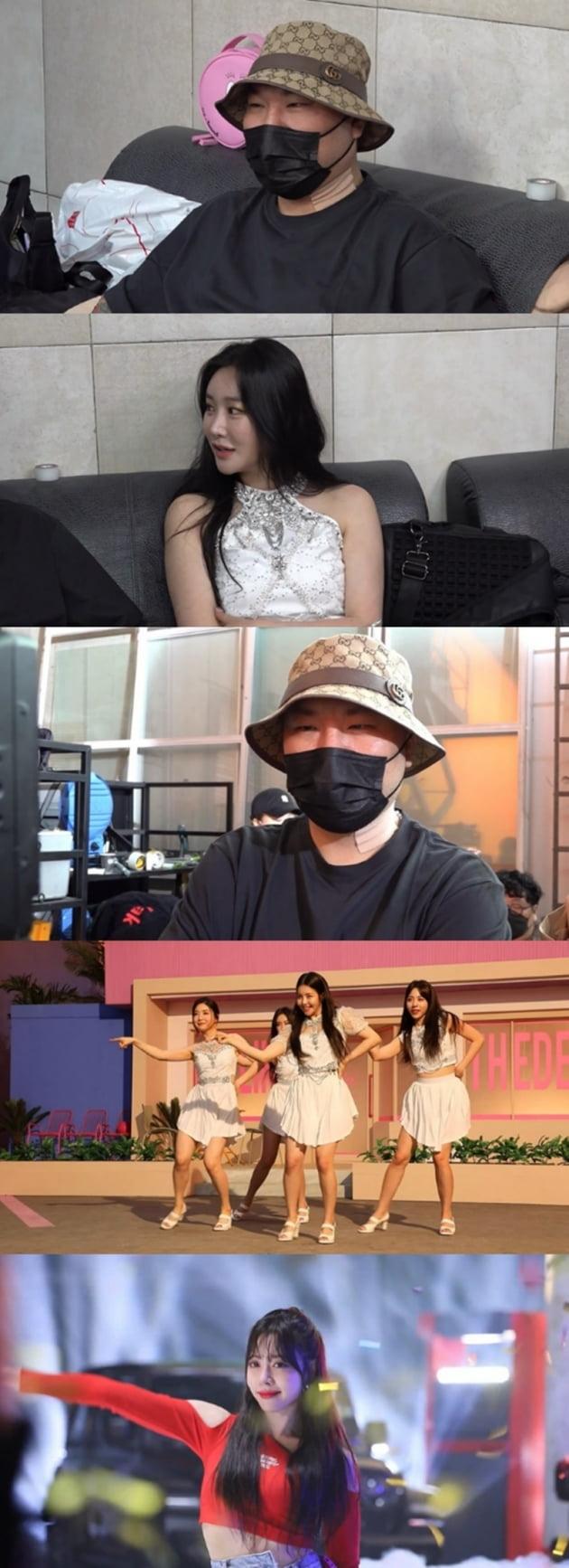 '전지적 참견 시점' / 사진 = MBC 제공