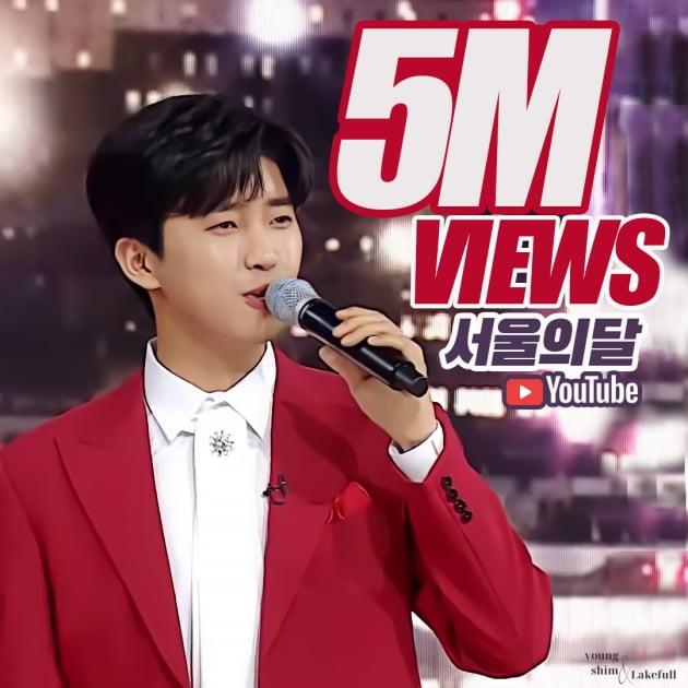 임영웅, '서울의 달' 무대 500만 뷰 돌파…폭풍가창력 히어로의 끝모를 인기