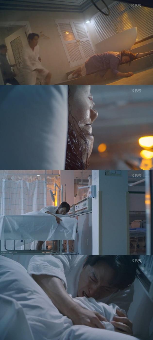 /사진=KBS 2TV 주말드라마 '오케이 광자매' 방송 화면