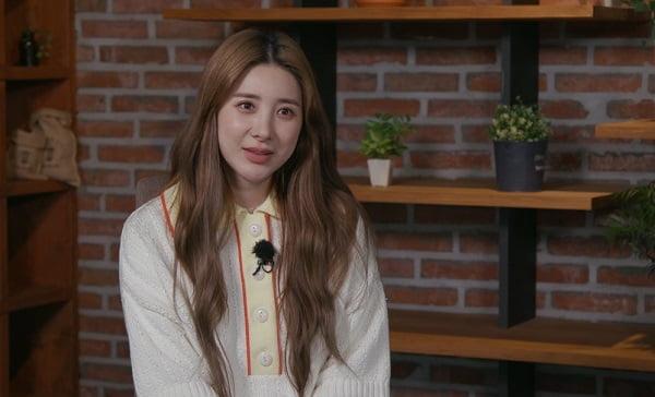 '연애도사' 서인영/ 사진=SBS플러스 제공