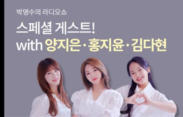 KBS 공식 홈페이지