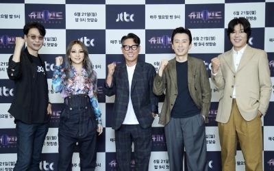 '슈퍼밴드2' 윤종신→이상순, K팝 이을 K밴드 찾는다