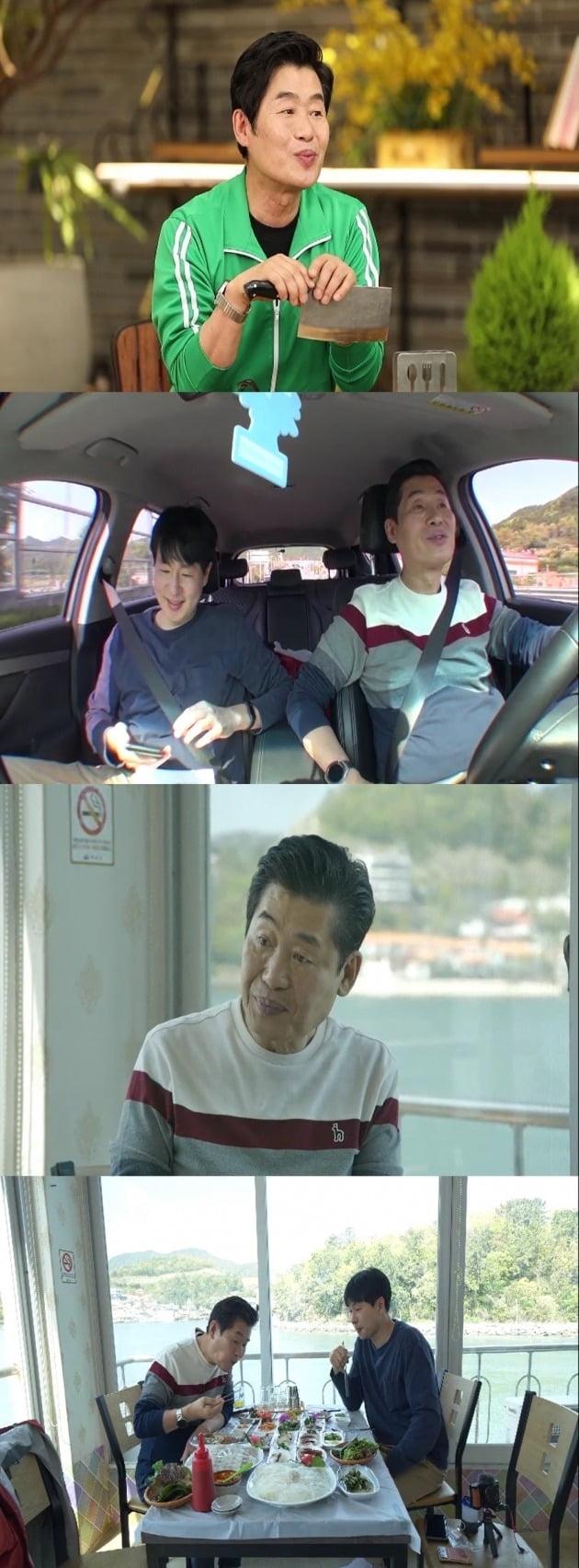 사진제공=MBN '개미랑 노는 베짱이'