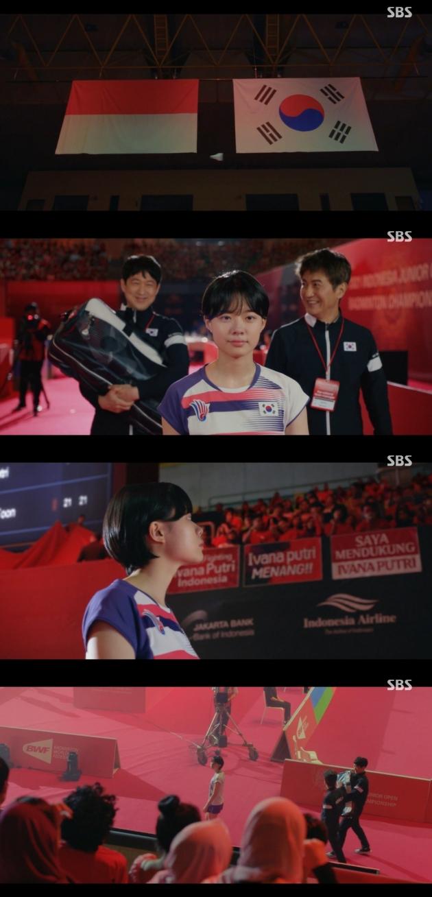 '라켓소년단' 5회/ 사진=SBS 캡처