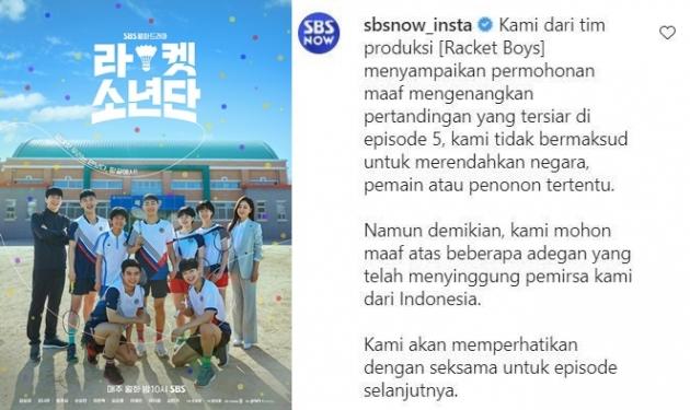 '라켓소년단' 포스터(왼쪽)와 제작진 사과문/ 사진=SBS, 인스타그램