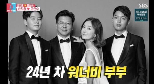 사진=SBS '동상이몽2' 방송화면