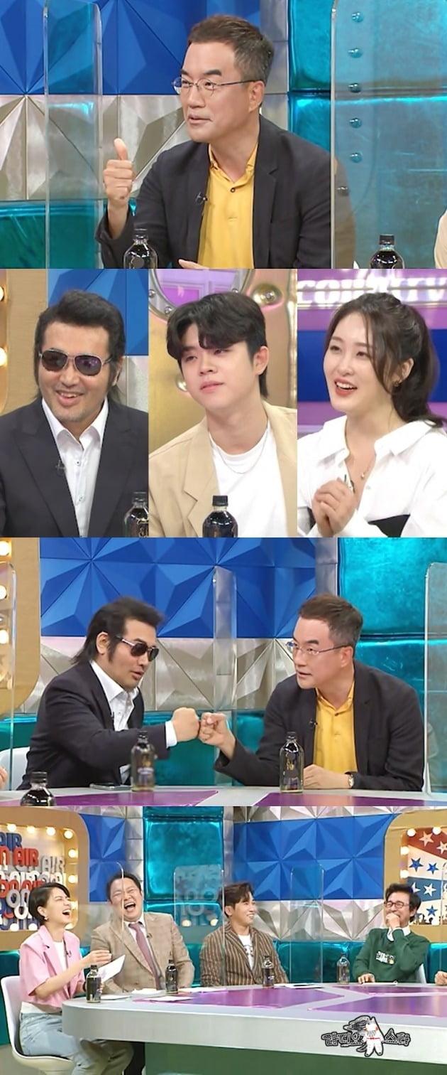 '라스' 김프로/ 사진=MBC 제공