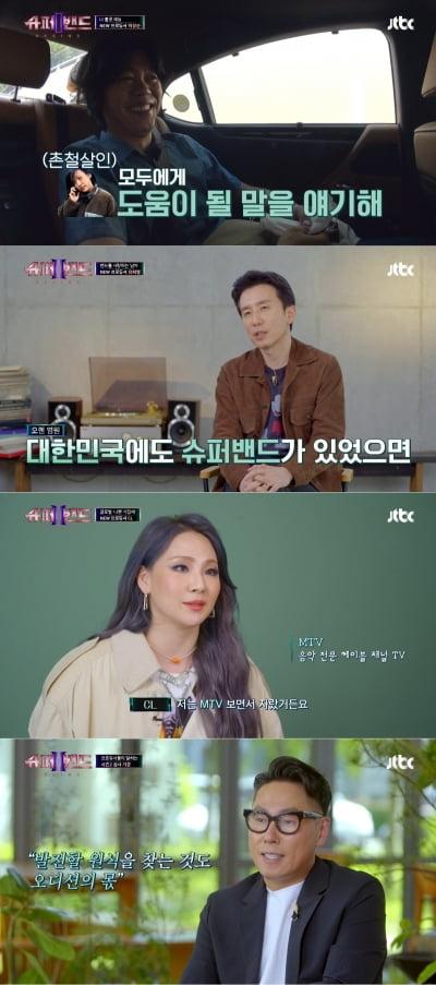 """""""♥이효리가 추천"""" 이상순 예능감 기대"""