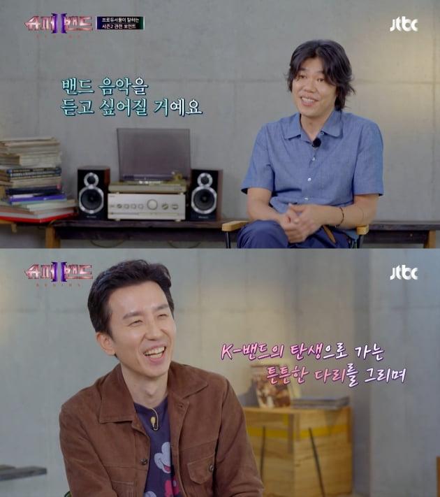 '슈퍼밴드2' 첫 회/ 사진=JTBC 캡처