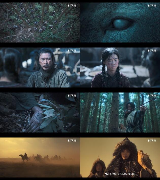 '킹덤: 아신전' 2차 티저./사진제공=넷플릭스