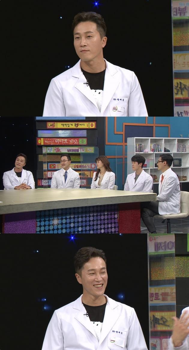 '비디오스타' /사진=MBC에브리원 제공
