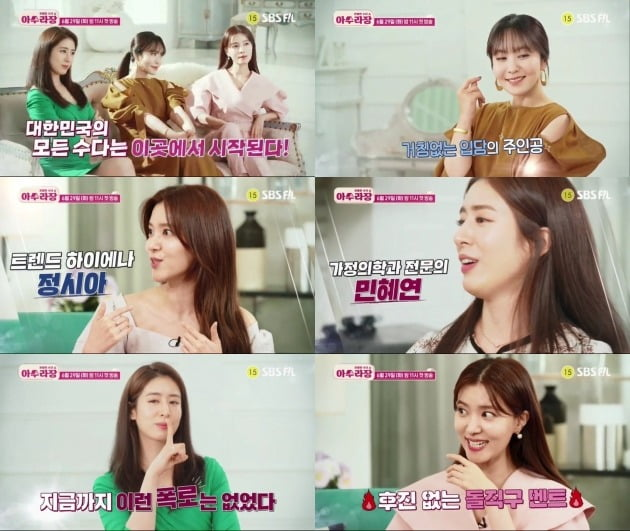'아수라장' 티저/ 사진=SBS FiL 제공