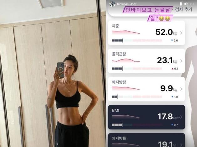 /사진=김빈우 인스타그램