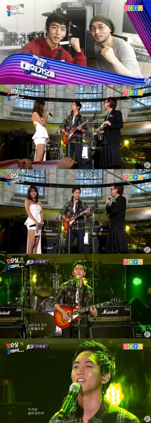 /사진 = 2011년 MBC '대학가요제' 방송화면