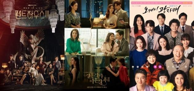'펜트하우스3', '결사곡2', '오케이 광자매' 포스터./사진제공=SBS, TV조선, KBS