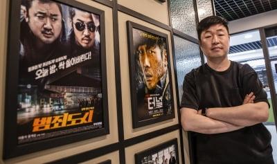 [노규민의 영화인싸]<br>'범죄도시' 만든 장원석의 꿈