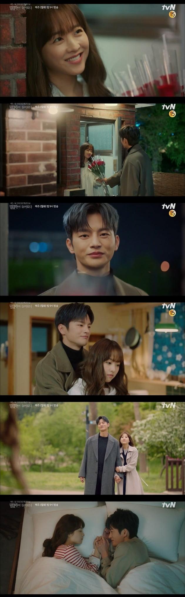 사진=tvN '어느 날 우리 집 현관으로 멸망이 들어왔다' 방송 캡처