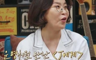 """이선희 """"'J에게' 쓰레기통서 주운 곡"""""""