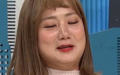 """""""박나래, 정신과 상담 필요"""""""