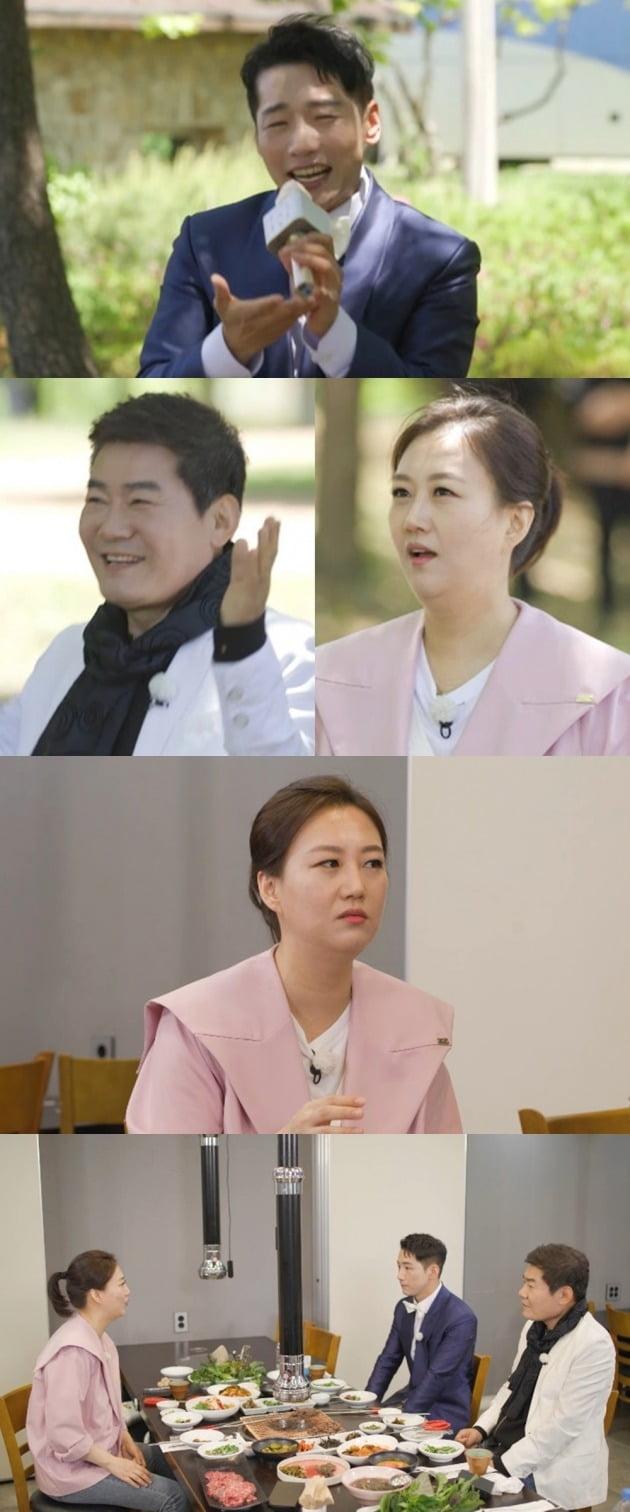 '랜선장터' 박군/ 사진=KBS2 제공
