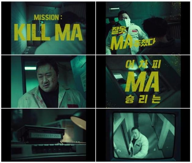 영화 '그라운드 제로' 예고편./ 사진제공=크래프톤
