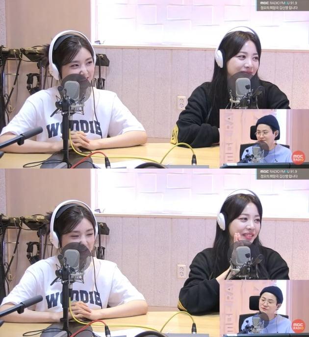 '정오의 희망곡 김신영 입니다' 보이는 라이오 캡처./