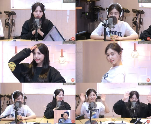 브레이브걸스 은지-유나./ 사진='정오의 희망곡 김신영 입니다' 보이는 라디오 캡처.