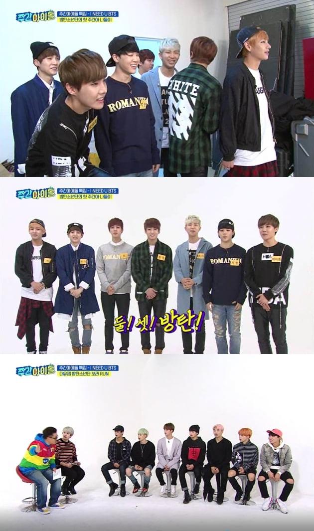 '주간아이돌' 방탄소년단 /사진=MBC M 제공