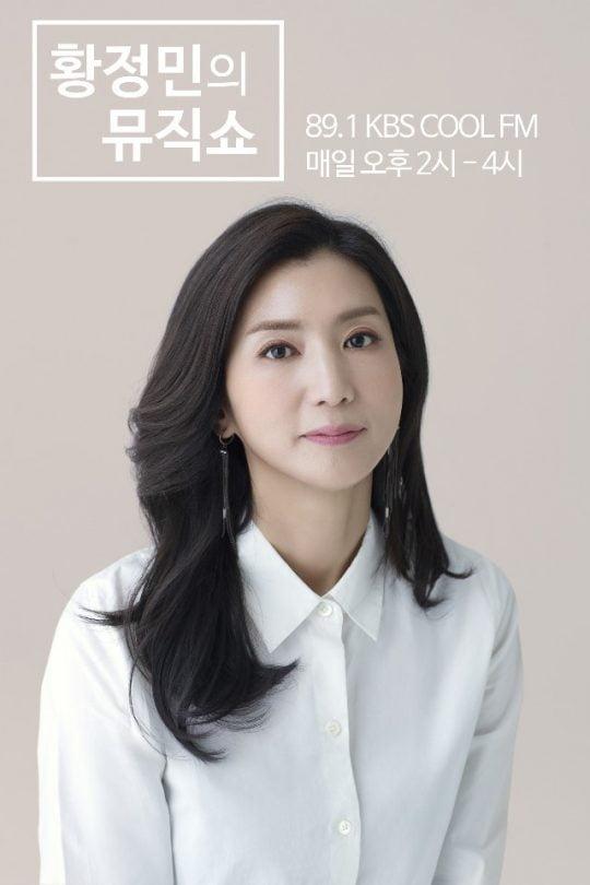 '황정민의 뮤직쇼' DJ 황정민 아나운서/ 사진=KBS쿨FM 제공