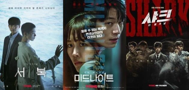 티빙 오리지널 영화 '서복', '미드나이트', '샤크: 더 비기닝' / 사진제공=CJ ENM