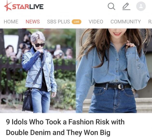 방탄소년단 지민 日매체 '청청패션의 대표 K팝 스타' 선정...글로벌 패션 '핫 아이콘'