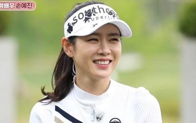 ♥현빈과 골프 즐기는 손예진, 45년 프로도 인정