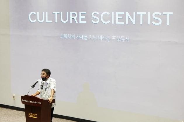 이수만 총괄 프로듀서 / 사진제공=SM엔터테인먼트