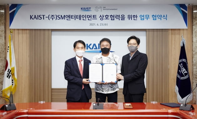 이광형 총장(왼쪽부터), 이수만 총괄 프로듀서, 이성수 대표이사 / 사진제공=SM엔터테인먼트