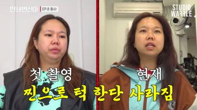 """홍현희, 턱 살 어디로…""""다이어트 비법은?"""""""