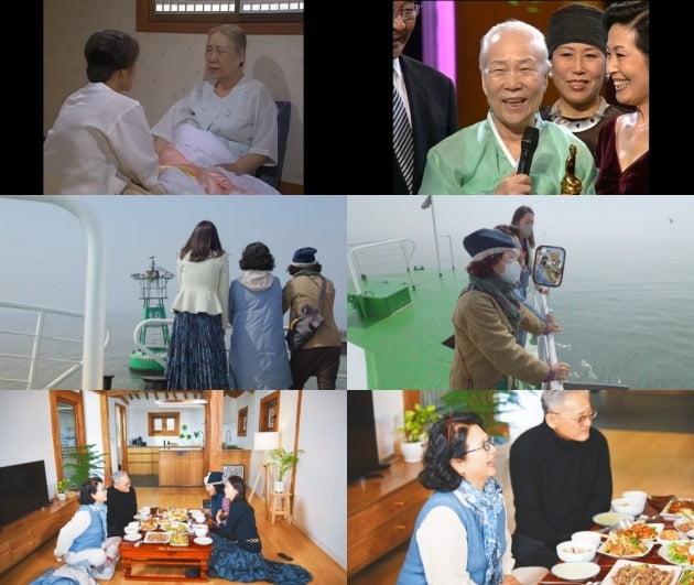 '전원일기2021'./사진제공=MBC