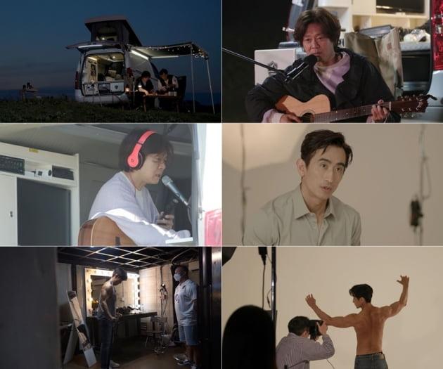 '불꽃미남' / 사진 = tvN STORY 제공