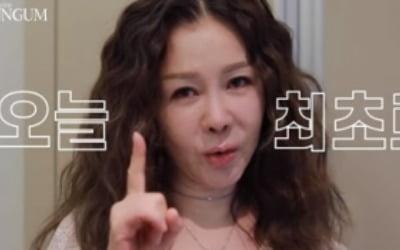 '금수저' 박준금, 럭셔리 한강뷰 집 최초 공개