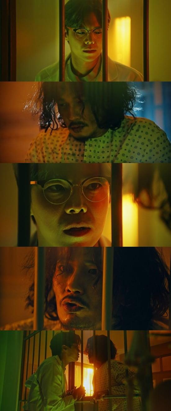 사진=SBS '펜트하우스3' 선공개 영상.